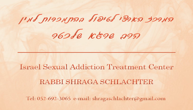 Pornography Addiction Caron Treatment Centers